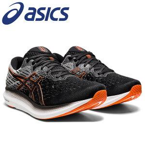 アシックス ランニングシューズ メンズ スニーカー スポーツ トレーニング 靴 ASICS 1011B017 002