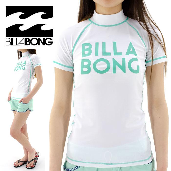 【セール】 UVラッシュガード ビラボン 半袖 AG013855 BILLABONG サーフラッシュ 紫外線対策 UVカット
