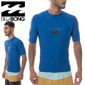 メンズ ラッシュガード ロイヤルブルー 半袖 プルオーバー ストレッチ ビラボン AJ011850