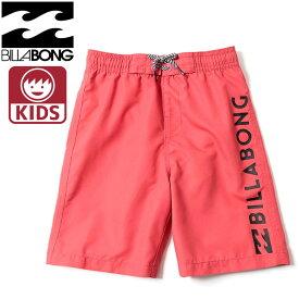24ef5dab206 ビラボン 子ども用 サーフパンツ キッズ水着 ジュニアサイズ ボードショーツ 子供用 ブランドロゴ