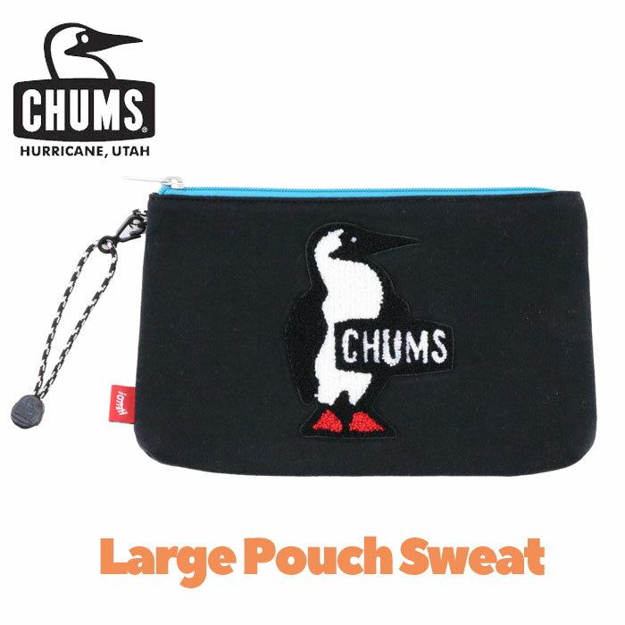 チャムス CHUMS ポーチ ブラック スウェット素材 小物入れ CH60-2522 アウトドアブランド クラッチバッグ