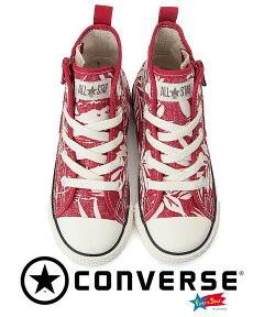 キッズスニーカー-アロハシャツ-コンバース-CONVERSE-CHILD-ALL-STAR-N-ALOHASHIRTS-Z-HI-レッド