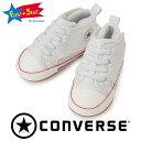 コンバース ファーストシューズ ベビーシューズ CONVERSE FS ALL STAR 3