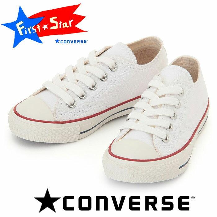 コンバース キッズシューズ オールスター 子供靴 CHILD ALLSTAR N 70 OX プレゼント 子供 キッズサイズ