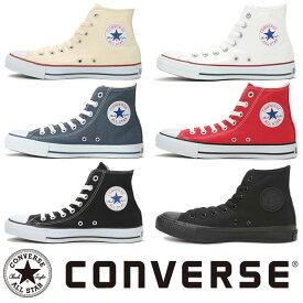 コンバース ハイカットスニーカー シューズ オールスター CONVERSE CANVAS ALL STAR HI
