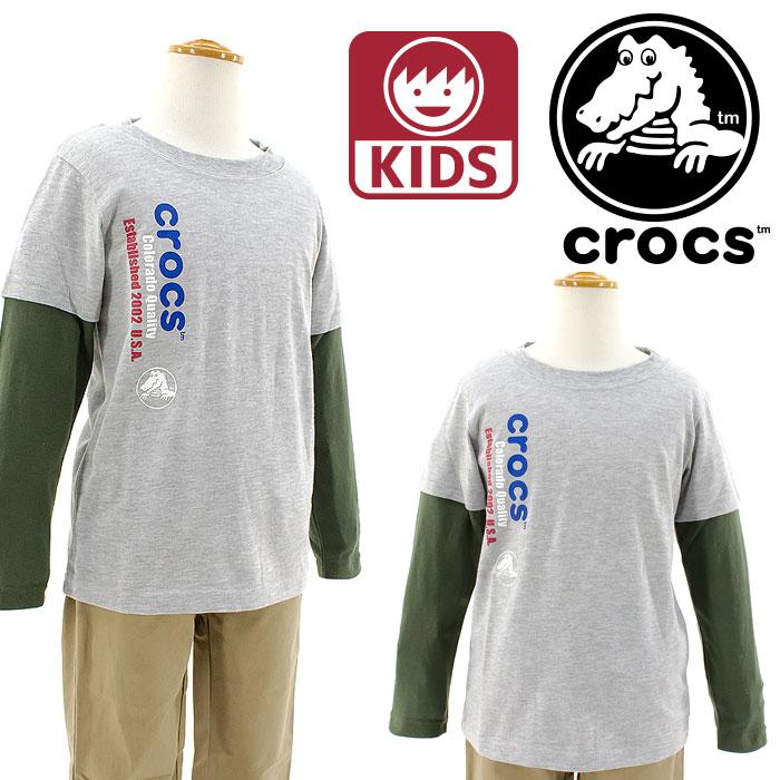 長袖Tシャツ (110 120 130cm) クロックス 重ね着風 Crocs 子供服 レイヤード風Tシャツ 146106