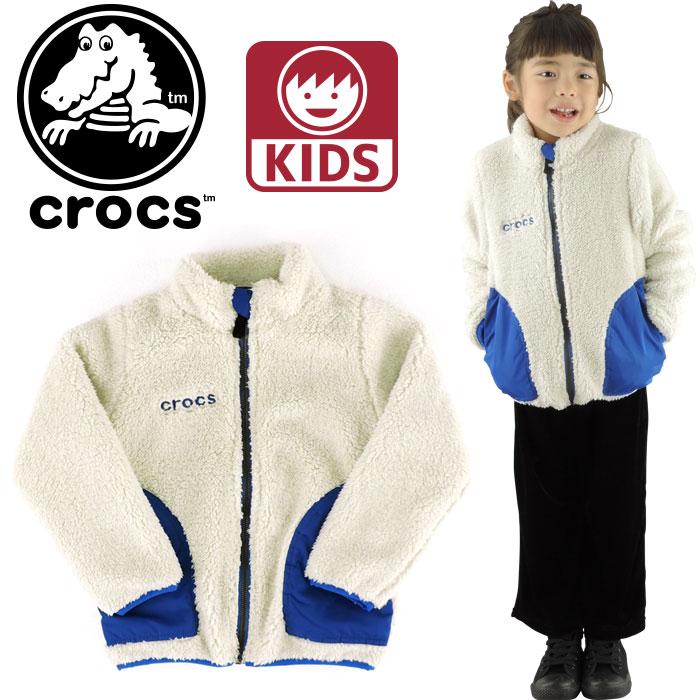 キッズ クロックス アイボリー フリース ジャンバー 110 160cm 長袖 ガールズ ボーイズ crocs オフホワイト