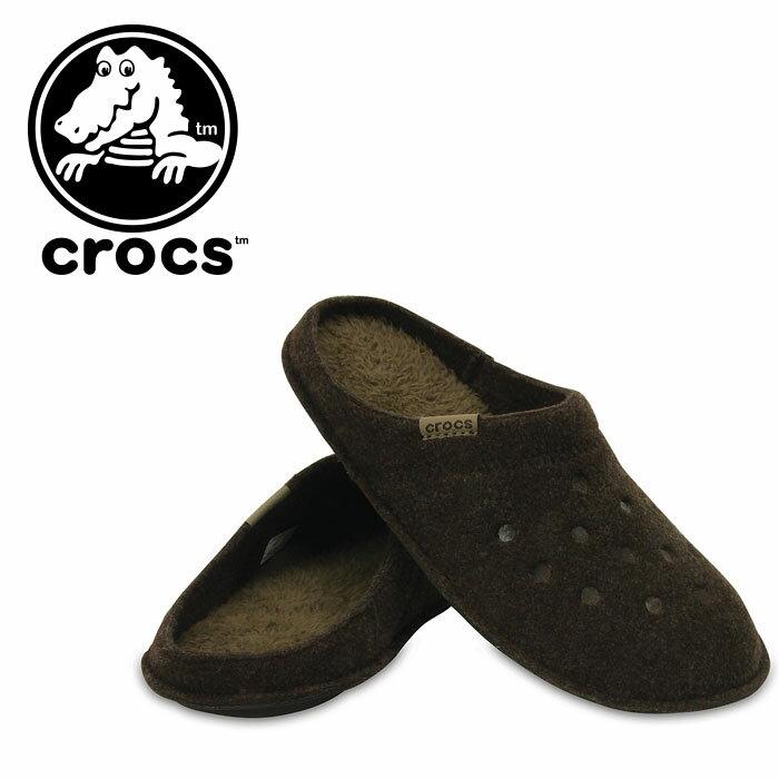 送料無料 クロックス 室内 スリッパ ルームシューズ フェルト ブラウン CROCS 茶色 部屋履き ギフト