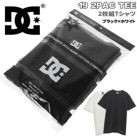 2パック Tシャツ【黒色・白色Tシャツ2枚入り】 DC ブラック×ホワイト インナー ブランドロゴ DCSHOES