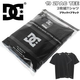 DCSHOES【黒色Tシャツ2枚入り】ブラック×ブラック インナー 半袖 綿100% シンプル