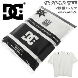 ディーシーシューズ【白色Tシャツ2枚入り】DC 半袖 Tシャツ ホワイト×ホワイト 白T ストレッチ DCSHOES