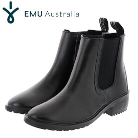 エミュー レインブーツ エリン emu ELLIN 防水 レディースブーツ 黒 W12004 ブラック