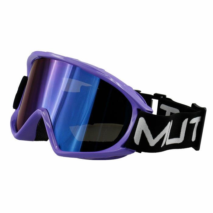 ミュータント くもり止め スノーゴーグル MUTANT 秋冬 ミラーレンズ 平面レンズ ブルー 青 M1504-WMD
