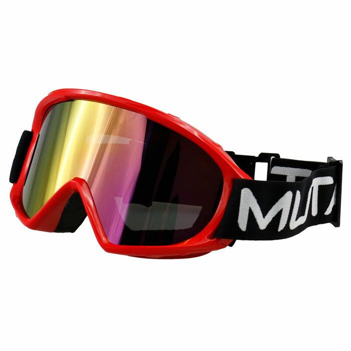 スノーゴーグル ミュータント くもり止め 平面レンズ MUTANT 秋冬 ミラーレンズ 赤 M1504-WMD レッド