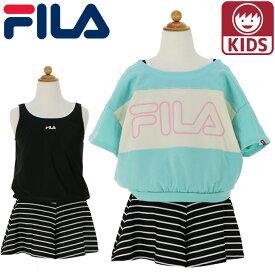 フィラ ジュニア ガールズ 水着 2点セット 女の子 ワンピース× Tシャツ ミント