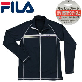 FILA メンズラッシュガード 長袖 フィラ フルジップ UVカット スイムウェア 427283 427-283