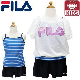 フィラ ロゴ 水着 3点セット ガールズ キッズ セパレート水着× Tシャツ ホワイト