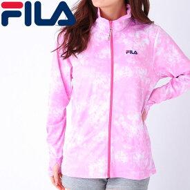 フィラ ラッシュ レディース ジャケット 長袖 ピンク色 メッシュ FILA タイダイ柄 吸水速乾 418631 即納 人気ブランド