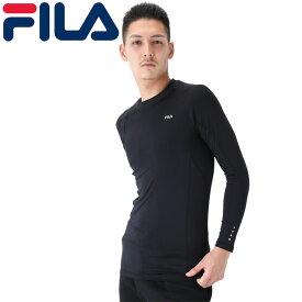 メンズ 長袖コンプレッションシャツ インナーシャツ 吸水速乾 448124 BK