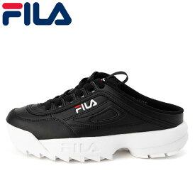 フィラ ウィメンズ ディスラプターII ミュール SL FILA スニーカー レディース ブラック F05030014