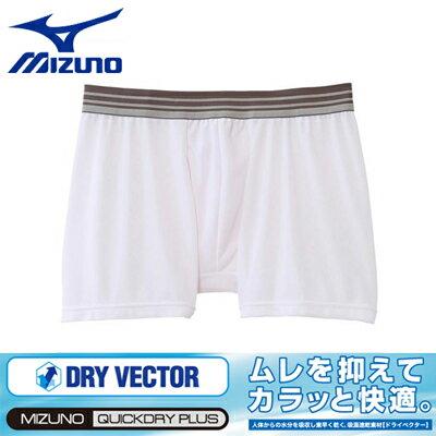 ミズノ MIZUNO 男性用 メンズドライベクター エブリ DRY VECTOR 快適 トランクス アンダーウェア C2JB6101