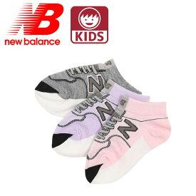 aade35f9ac583 【メール便OK】ニューバランス 子ども用ソックス 3足セット キッズ用靴下 13