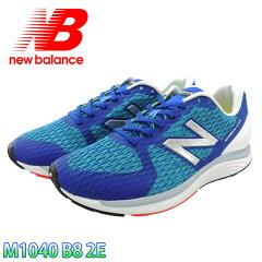 NEW-BALANCE-メンズ-ランニングシューズ-ブルー-スニーカー-M1040-B8-2E-ニューバランス-男性用-運動靴