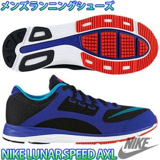 耐克 Luna 速度加速器男子跑步鞋耐克農曆速度 AXL 男士運動鞋 629743