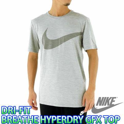 NIKE ナイキ ビッグロゴ Tシャツ トレーニング ランニング 半袖Tシャツ ビッグスウッシュ メンズ 847799