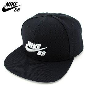 NIKE SB(ナイキSB) CAP 628683 013 黒 ブラック アイコンスナップバックキャップ 帽子