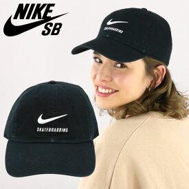 ナイキSB アジャスタブルキャップ NIKE SB 6パネルキャップ 帽子 828635 010 H86 黒 ブラック