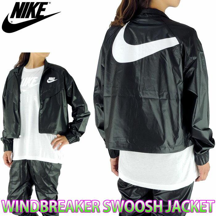 ナイキ ウィメンズ ウィンドブレーカー スウッシュ ジャケット ビッグロゴ レディース 黒白 NIKE 887041