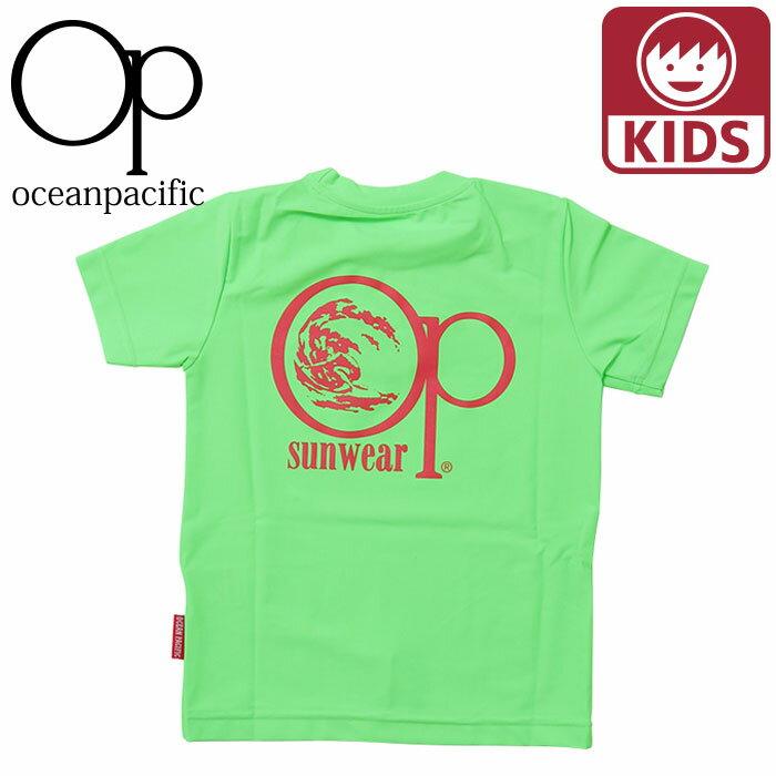 オーピー キッズラッシュ 半そで ラッシュTシャツ 紫外線対策 100cm- 160cm 蛍光 グリーン