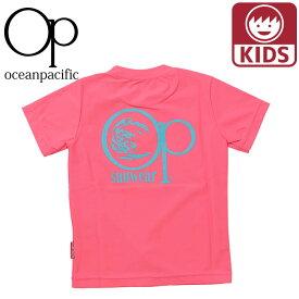 オーピー 子ども ティーシャツ ラッシュガード バックプリント 100cm- 160cm ジュニアサイズ ピンク