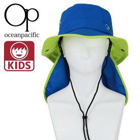 オーピー キッズ 帽子 サーフハット あご紐付き 紫外線対策 OP 569900 ブルー