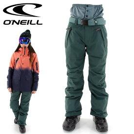 オニール スノボパンツ レディース スノーウェア Oneill スノーパンツ 686205
