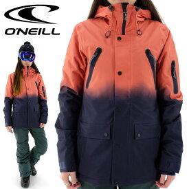 オニール スノボウェア レディス スノボジャケット ONEILL スノーボードジャケット 686101