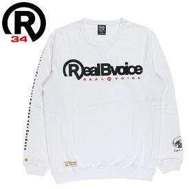 リアルビーボイス ロゴプリント 長そで ティーシャツ 10121-10370 RBV 袖プリント 白色 ホワイト