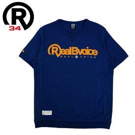 リアルビーボイス Tシャツ インディゴ 半袖Tシャツ RealBvoice 青色 10081-10170