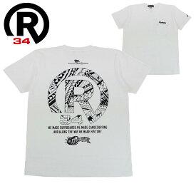 リアルビーボイス Tシャツ ホワイト 半そで プリントTシャツ RealBvoice 白色 10101-10306