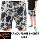ROKX(ロックス)【CAMOUFLAGE SHORT GRY】ハーフパンツ メンズ ショートパンツ カモフラージュ柄 RXMS6214