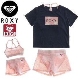 ロキシー キッズ 水着 Tシャツ付き ビキニ セパレート ネイビー×ピンク 子供用 女の子 ジュニア