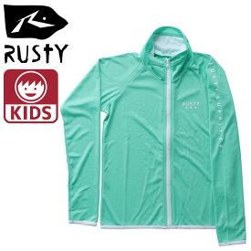 ラスティー ラッシュガード 子供用 グリーン RUSTY ラッシュ 968460 緑色 無地 フード無し
