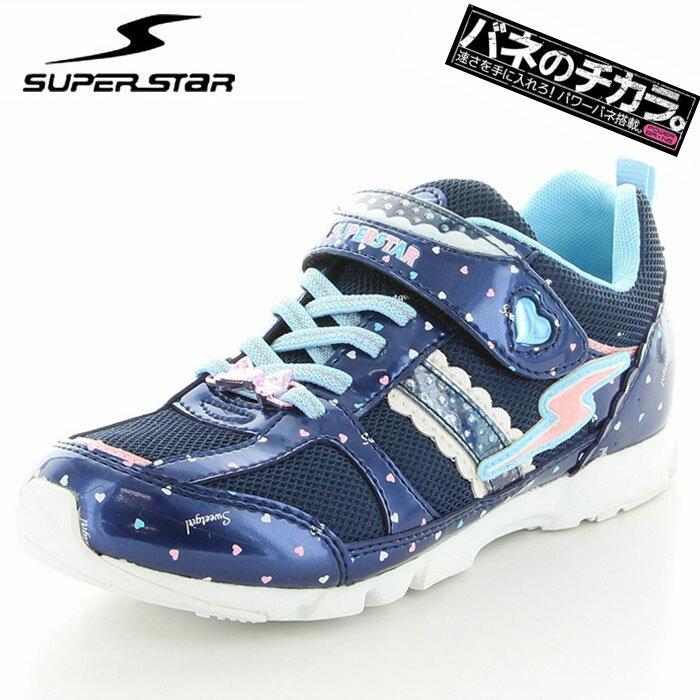 スーパースター キッズシューズ バネのチカラ J795 SUPERSTAR 子供靴 運動靴 ジュニア 女の子 ネイビー