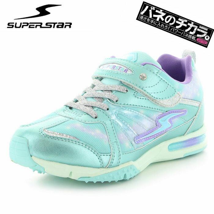 スーパースター 子供靴 ジュニア バネのチカラ 女の子 J801 SUPERSTAR 運動靴 キッズスニーカー ミント