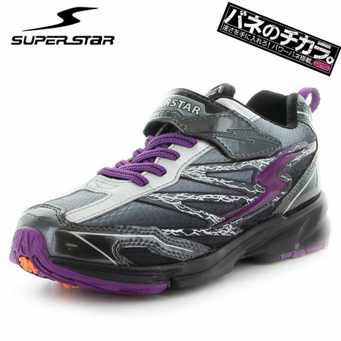 スーパースター 子供靴 ワイド設計 バネのチカラ シルバー キッズスニーカー J817 SUPERSTAR 運動靴 男の子