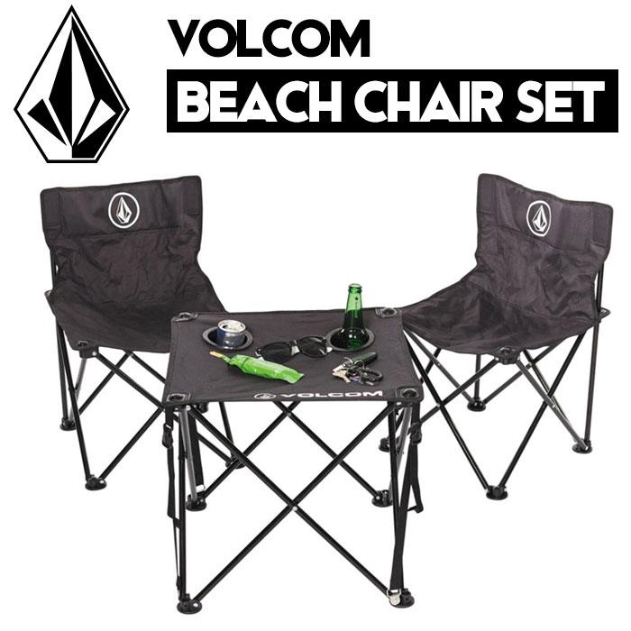 ボルコム テーブル+イス×2+収納袋の4点セット アウトドア テーブルセット キャンプチェア 折り畳み式 VOLCOM D67118JB
