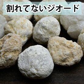 ジオード 晶洞 割れていないジオードモロッコ産 単品販売モロッコ産ジオード|晶洞|水晶|ドーム|クラスター|天然石|原石|割れてないジオード【ラッキーシール対応】