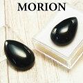 黒水晶モリオンAAAAカボションルースタンブル【チベット産】【Mサイズ】ペアシェイプカット|カボション|黒水晶|モリオン|天然石|パワーストーン|