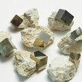 パイライト結晶母岩付きキュービックパイライト原石【スペイン・ナバフン産】【種類お任せ】|黄鉄鉱|天然石|パワーストーン|結晶|スペイン産|パイライト|キューブ|